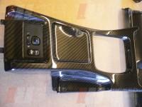 Nissan 300zx centre console part- carbon dipped