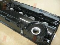Honda Civic Rocker cover carbon dipped